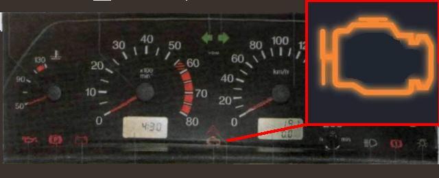 Контрольная лампа проверьте двигатель что делать